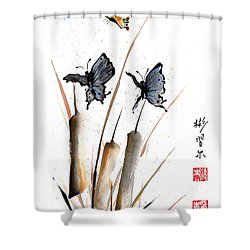 Echo Of Silence Shower Curtain