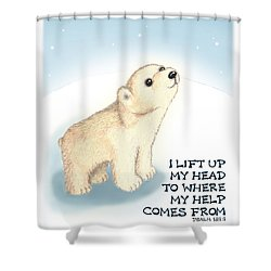 Faith Shower Curtain by Jerry Ruffin