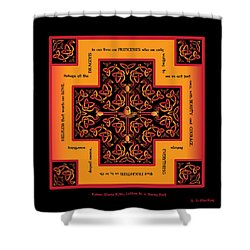 Fire Dragon Celtic Cross Shower Curtain