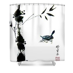 First Reflection Shower Curtain by Bill Searle