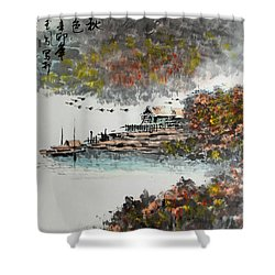 Fishing Village In Autumn Shower Curtain