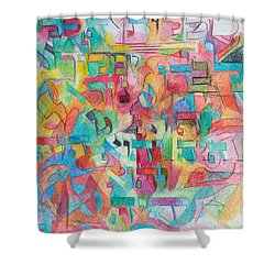 from Adon Olam Shower Curtain by David Baruch Wolk