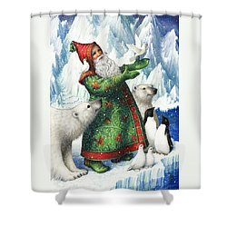 Gift Of Peace Shower Curtain