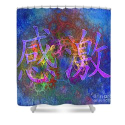Gratitude - Square Version Shower Curtain by John Beck