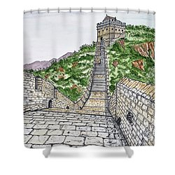 Greatest Wall Ever Shower Curtain