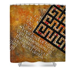 Hadith Calligraphy 001 Shower Curtain by Corporate Art Task Force