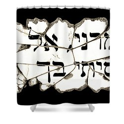 Hebrew Prayer Shower Curtain