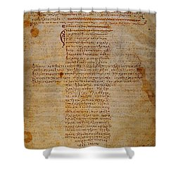 Hippocratic Oath Shower Curtain by Granger