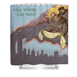Holy Passion Bearer Mychal Judge 132 Shower Curtain