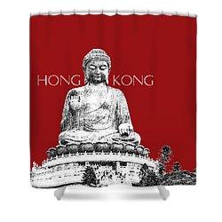 Hong Kong Skyline Tian Tan Buddha - Dark Red Shower Curtain