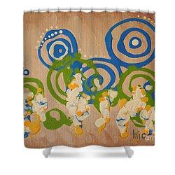 I Read The Urantia Book Shower Curtain
