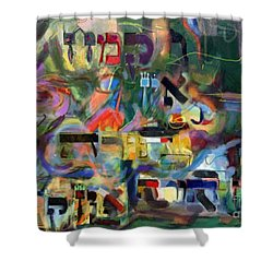 If There Is No Flour There Is No Torah 5 Shower Curtain by David Baruch Wolk