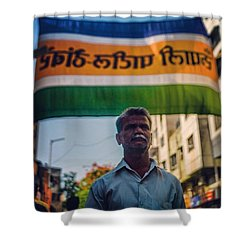 India Shower Curtain