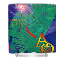 Infinity Shower Curtain by Chuck Mountain