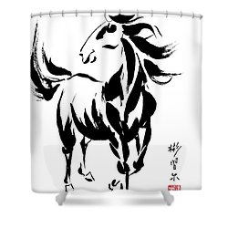Instigator Shower Curtain