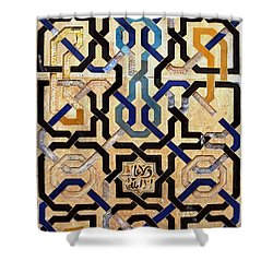 Interlocking Tiles In The Alhambra Shower Curtain