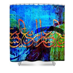 Islamic Caligraphy 007 Shower Curtain by Catf