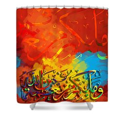 Islamic Calligraphy 008 Shower Curtain by Catf