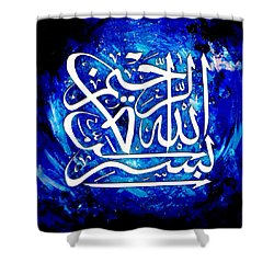 Islamic Calligraphy 011 Shower Curtain by Catf