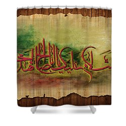 Islamic Calligraphy 034 Shower Curtain by Catf