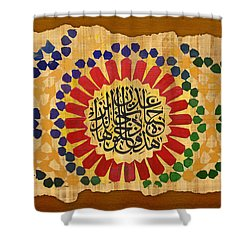 Islamic Calligraphy 036 Shower Curtain by Catf