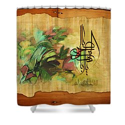 Islamic Calligraphy 039 Shower Curtain by Catf
