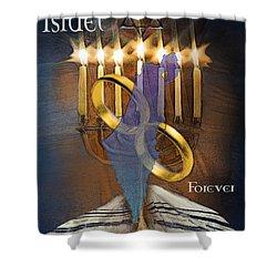 Israel Forever Shower Curtain