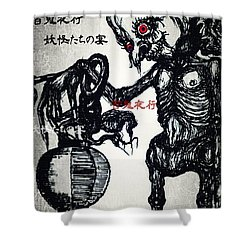 Japanese Creatures Shower Curtain by Akiko Okabe