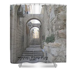 Jerusalem Street Scene For Rosh Hashanah Shower Curtain