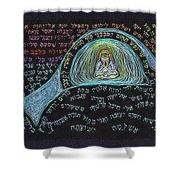 Jonah Prayer Four Shower Curtain by Hidden  Mountain