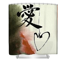 Love Brush Calligraphy With Heart Shower Curtain by Peter v Quenter