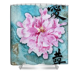 Shower Curtain featuring the mixed media Love Double Happiness With Red Peony by Peter v Quenter