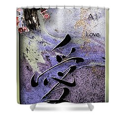 Love Ink Brush Calligraphy Shower Curtain by Peter v Quenter