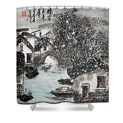 Lucky Snow  Shower Curtain