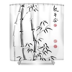 Me. You. And Bamboo. Shower Curtain by Stanley Mathis