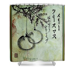 Shower Curtain featuring the painting Merry Christmas Japanese Calligraphy Greeting Card by Peter v Quenter