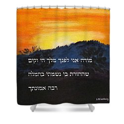 Modeh Ani Prayer With Sunrise Shower Curtain