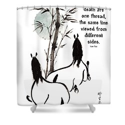 Moon Reverence With Lao Tzu Quote I Shower Curtain by Bill Searle
