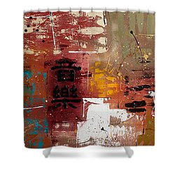 Music Shower Curtain by Carmen Guedez