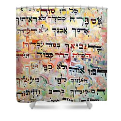 My Soul Yearns Shower Curtain by David Baruch Wolk