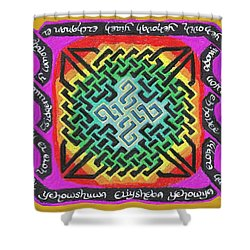 Names Of Yhwh Shower Curtain by Hidden  Mountain