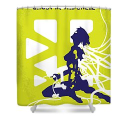 No366 My Ghost In The Shell Minimal Movie Poster Shower Curtain