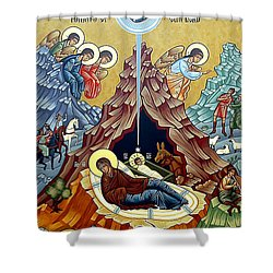 Orthodox Nativity Of Christ Shower Curtain