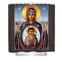 Our Lady Of The New Advent Gate Of Heaven 003 Shower Curtain by William Hart McNichols