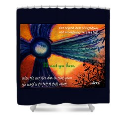 Out Beyond Ideas Shower Curtain by Catherine McCoy