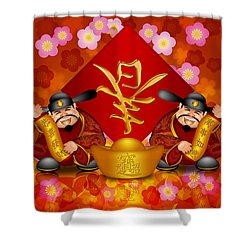 Pair Chinese Money God Banner Welcoming Spring New Year Shower Curtain