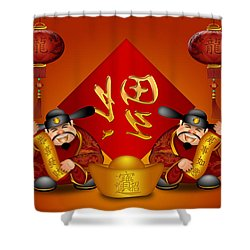 Pair Chinese Money God Banner Wishing Prosperity Dragon Lanterns Shower Curtain