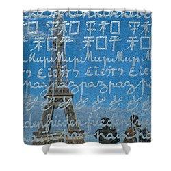 Peace Memorial Paris Shower Curtain by Brian Jannsen