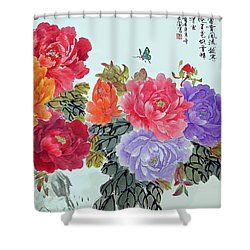 Peonies And Birds Shower Curtain