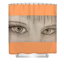 Piercing Eyes Shower Curtain
